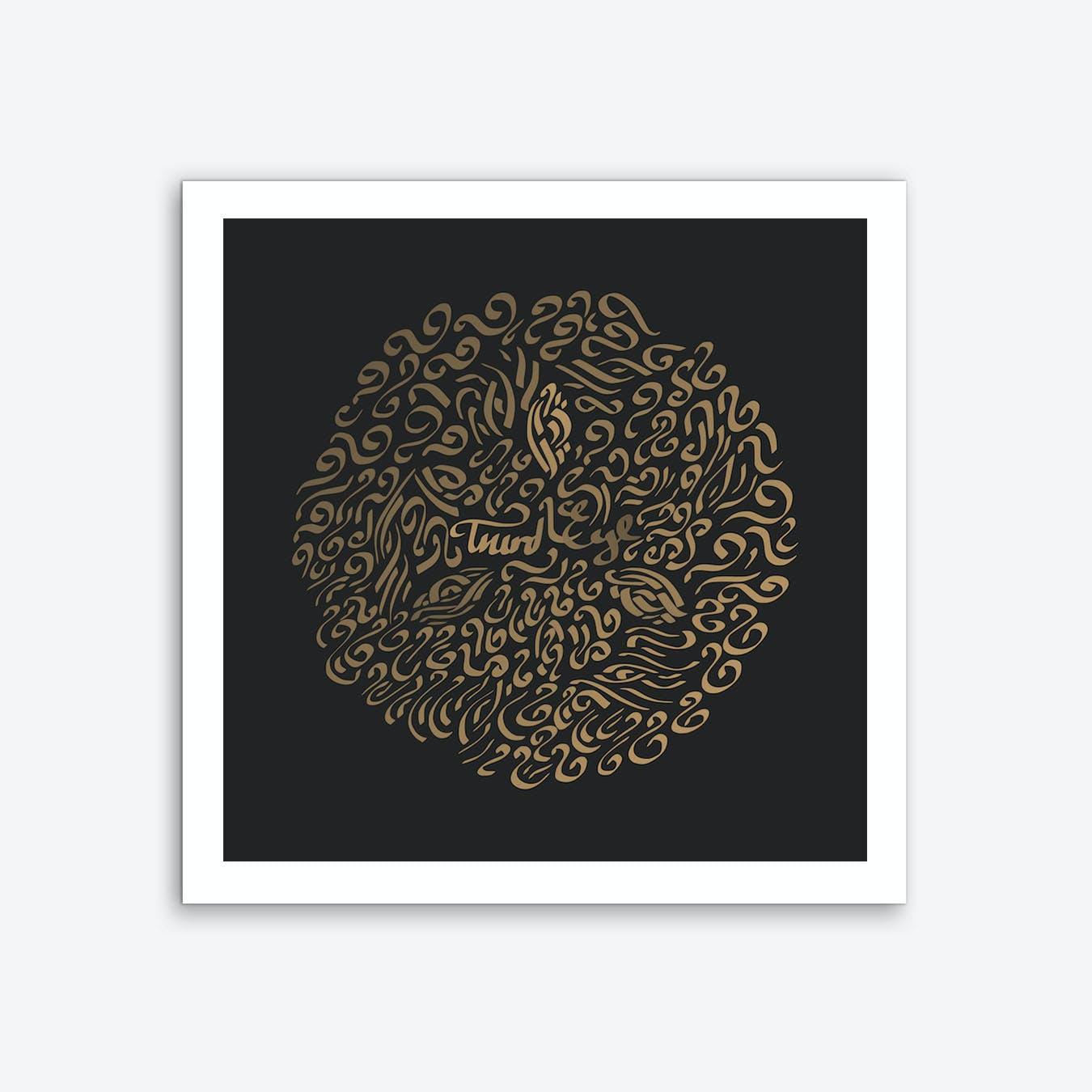 Third Eye - Calligraphy Art Print