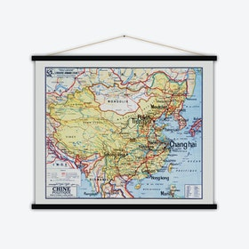 Chine Politique Vintage Map