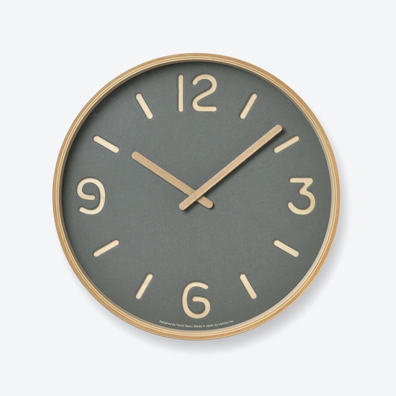THOMSON PAPER Wall Clock / Grey