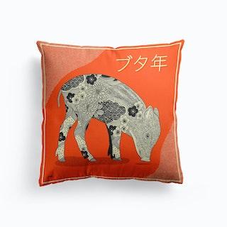 Pig Year Cushion