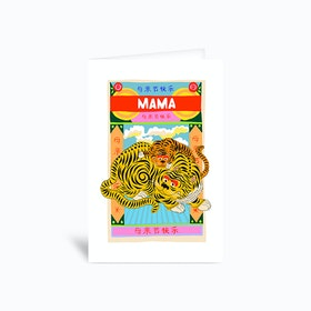 Mama Greetings Card