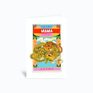 Mama Greetings Card