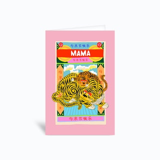 Mama Pink Greetings Card