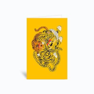 Mama 2 Yellow Greetings Card