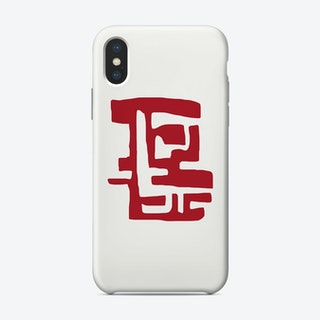 Labirinto Phone Case