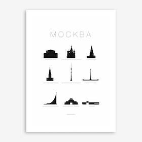 Mockba Art Print