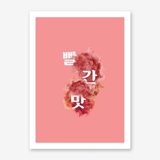 Red Flavor Art Print