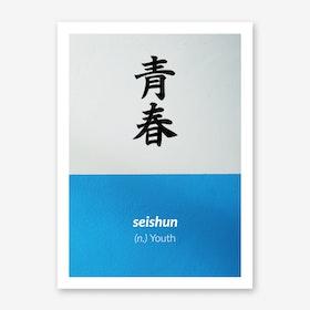 Seishun Art Print