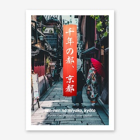 Kyoto, The Thousand Year City Art Print
