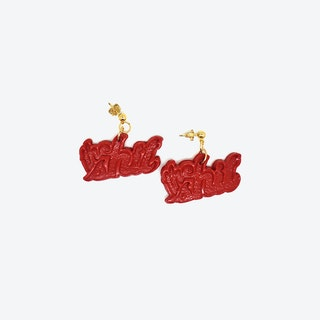 Humility Earrings - Red
