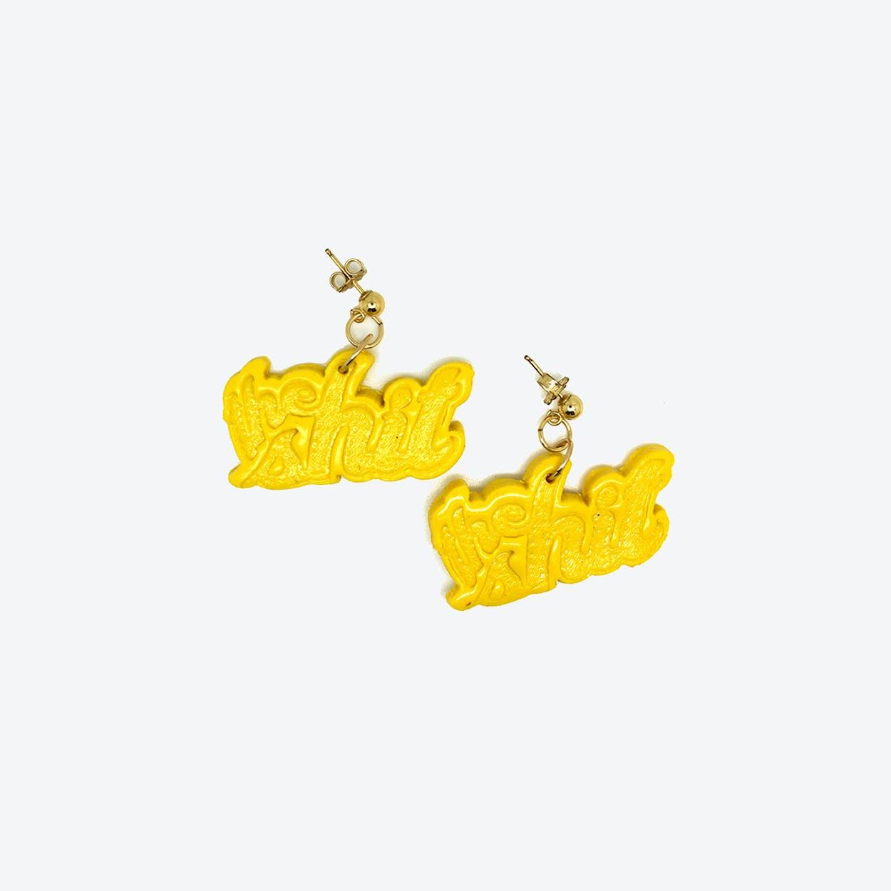 Humility Earrings - Yellow