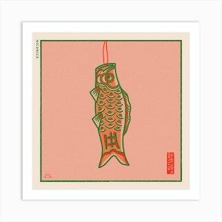 The Lucky Koi Square Art Print