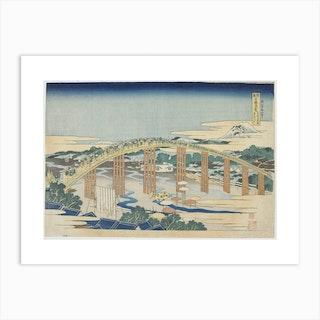 Yahagi Bridge At Okazaki On The Tokaido Art Print