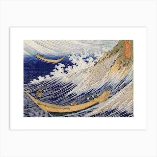 A Wild Sea At Choshi Blue Yellow Art Print