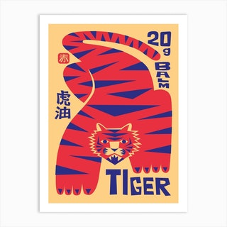 The Power Of The Tiger Art Print