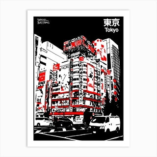 Tokyo At Night Akihabara Art Print
