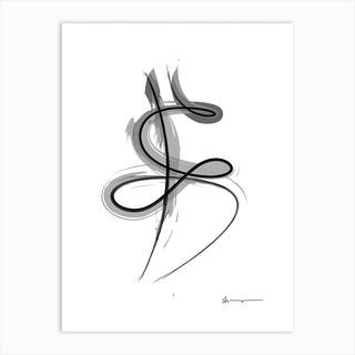 Spiral Strokes 7 Art Print