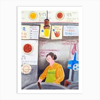 At The Gwangjang Market Art Print