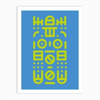 Swed Art Print