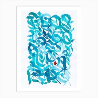 Blue Moods Art Print