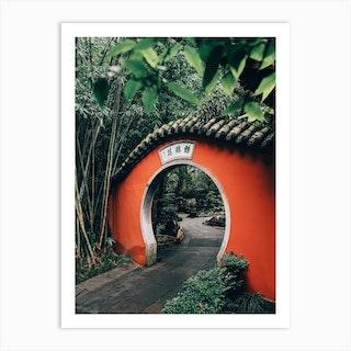 Chengdu Park Art Print