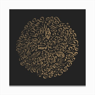 Third Eye - Calligraphy Canvas Print