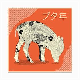 Pig Year Canvas Print