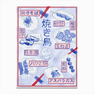 Yakitori Canvas Print