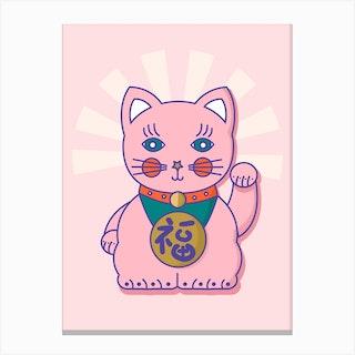 Good Luck Cat Canvas Print
