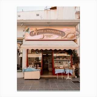 Greek Bakery On Lefkada Canvas Print