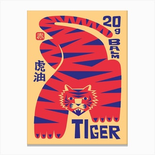 The Power Of The Tiger Canvas Print