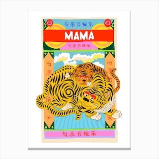 Mama Canvas Print