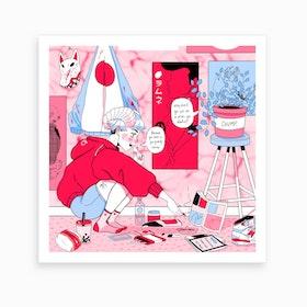 Reading Room Art Print