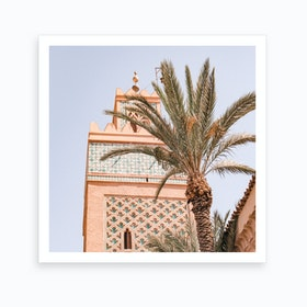 Marrakech Mosque Marrakech Art Print