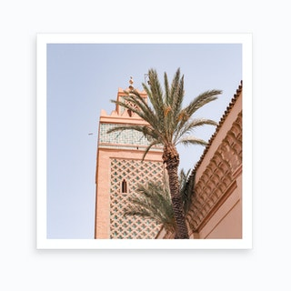 Mosque In Marrakech Morocco Art Print