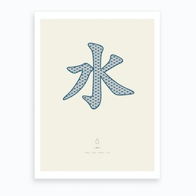 Element Water Art Print