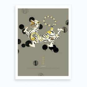White Tiger Of The West Art Print