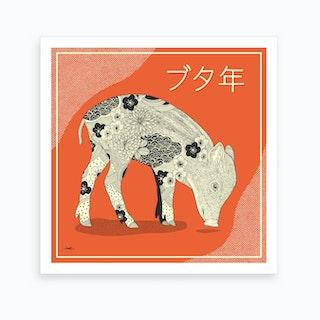 Pig Year Art Print