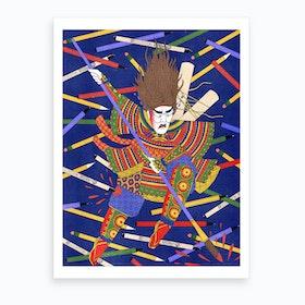 Art Samurai Art Print