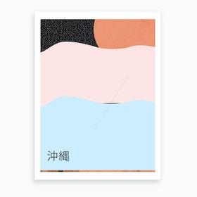 Okinawa Art Print