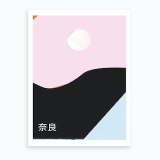 Nara Art Print