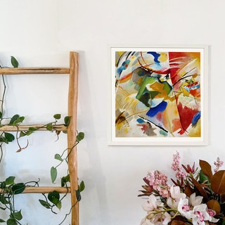 Wassily Kandinsky Prints